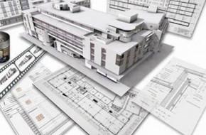 Как происходит проектирование зданий и сооружений