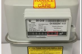 Газовый счетчик ВК G4 — технические характеристики