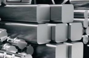 Какие есть виды металлопроката и сфера его применения