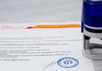 Как изготавливают печати и штампы для ИП и ООО