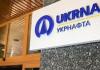 Украинская энергетическая биржа: внедрение стандартов ЕС