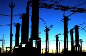 Что такое энергетика?