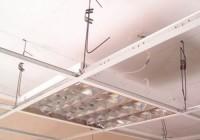Монтаж светильников армстронг в подвесной потолок