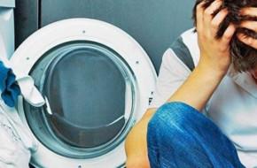 Ремонт стиральных машин на дому в МосРемЦентр