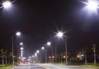 Освещение улиц наружными светильниками