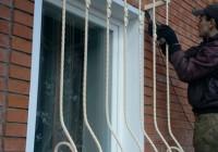 Как установить решетку на окно