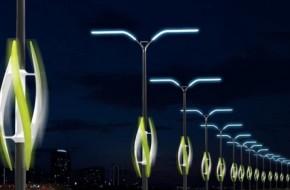 Монтаж фонарей уличного освещения