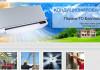 Обзор компании «Служба Сервиса Недвижимости» и ее услуг