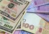 Способы обмена наличной валюты в Украине