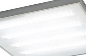 Что надо знать о LED-светильниках?