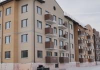 Советы по покупке квартиры в Мурманске