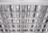 Светильники для организации рабочих мест в офисах и производственных цехах
