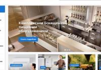 Обзор ассортимента и услуг интернет-магазина sochi.prom-katalog.ru