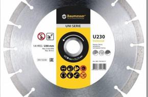 Алмазный диск по бетону Baumesser 1A1RSS Universal — описание, характеристики и как пользоваться
