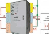 Как экономить электричество с помощью стабилизатора напряжения?