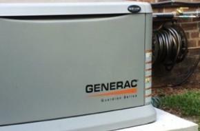 Как выбрать газовый генератор для загородного дома